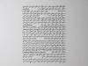 118x118-acrilico-su-tela-lettera-aperta-2012-7